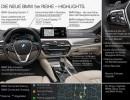 BMW-5-2020-38