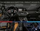 BMW-X5-X6-M-3