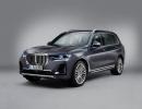 BMW-X7 (14)