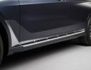 BMW-X7 (18)