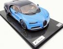 bugatti-chiron-scale-model-amalgam-collection-4