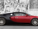 bugatti-veyron-very-first-2