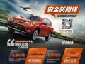 china-sales-9-toyota-rav4