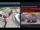 F1-GP-HANOI (4)