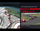 F1-GP-HANOI (5)