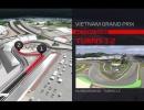 F1-GP-HANOI (9)
