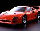 ferrari-f40-1987-3