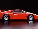 ferrari-f40-1987-6