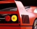 ferrari-f40-1987-8