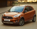 Ford-Ka_plus_Active-2019-1280-01