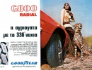 goodyear-50years-anniversary-03