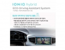 hyundai-drops-first-official-pics-of-prius-rivaling-ioniq-8