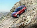 land-rover-discovery-2017-33
