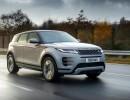 Range-Rover-Evoque-Land-Rover-Discovery-PHEV-2