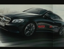 mercedes-e-class-coupe-leaked-2