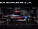 bmw-m4-motogp-pace-car-8