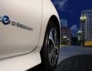 Nissan-LEAF-2020-8