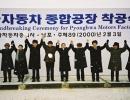 north-korean-pyeonghwa-motors-93