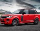 range-rover-pickup-2