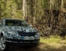 2018-skoda-karoq-camouflaged-prototype-12