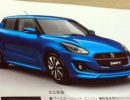 next-gen-suzuki-swift-leaked-brochure-4