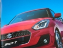 next-gen-suzuki-swift-leaked-brochure-5