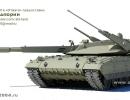 t-14-armata-3