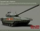t-14-armata-5