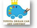 TOYOTA DREAM CAR ART (3)