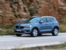 VOLVO-XC40-T3-AUTO-GEARTRONIC-6