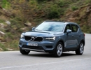 VOLVO-XC40-T3-AUTO-GEARTRONIC-9