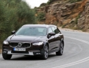 VOLVO-V90-D5-CROSS-COUNTRY (22)