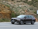 VOLVO-V90-D5-CROSS-COUNTRY (8)