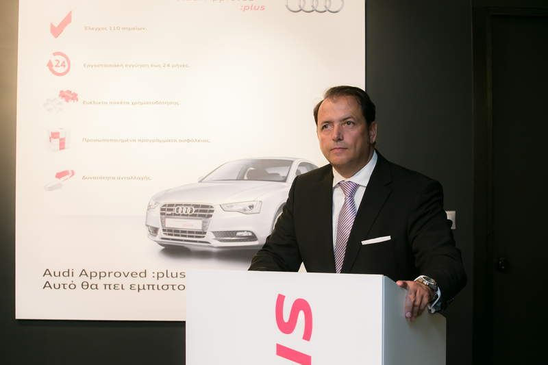 AUDI APPROVED PLUS 3
