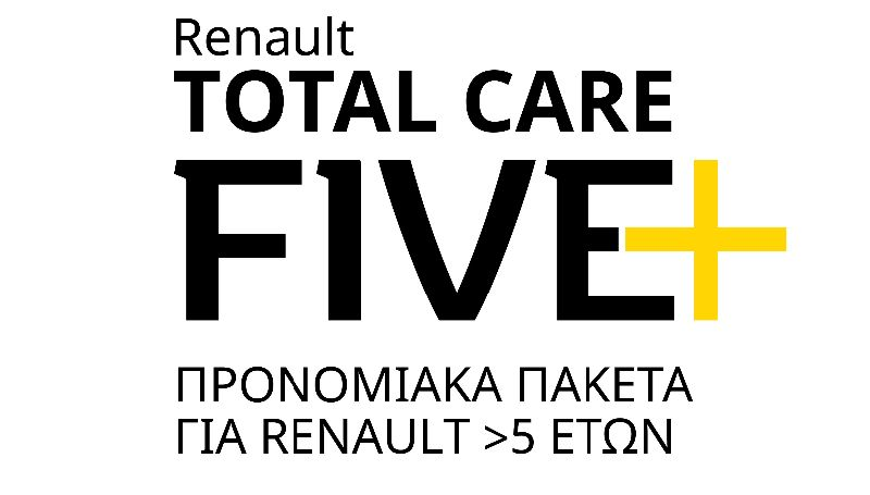 RENAULT FIVE PLUS-02