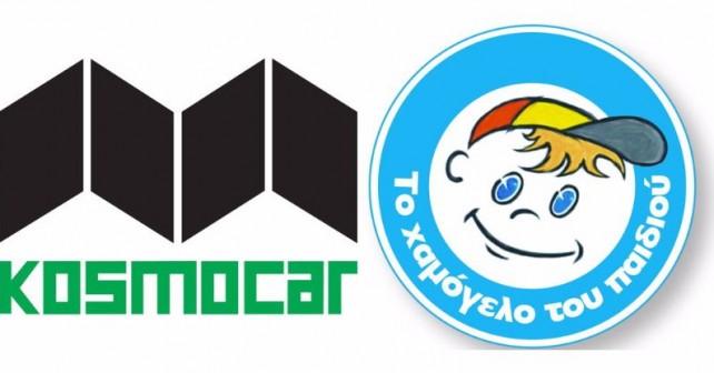 Kosmocar - Logo-tile