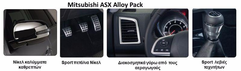 asx-alloy-pack