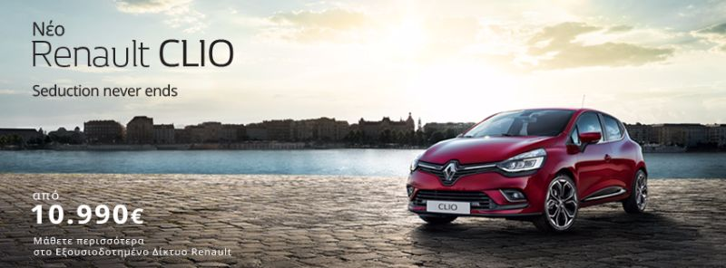 RENAULT-CLIO-CLIO-SPORT-TOURER-PRICES (3)