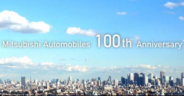 mitsubishi_100_years