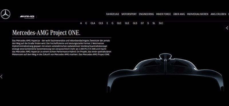 MERCEDES-AMG-PROJECT-ONE (2)