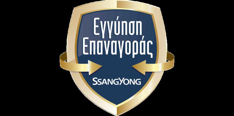 logo-epanagora-FINAL