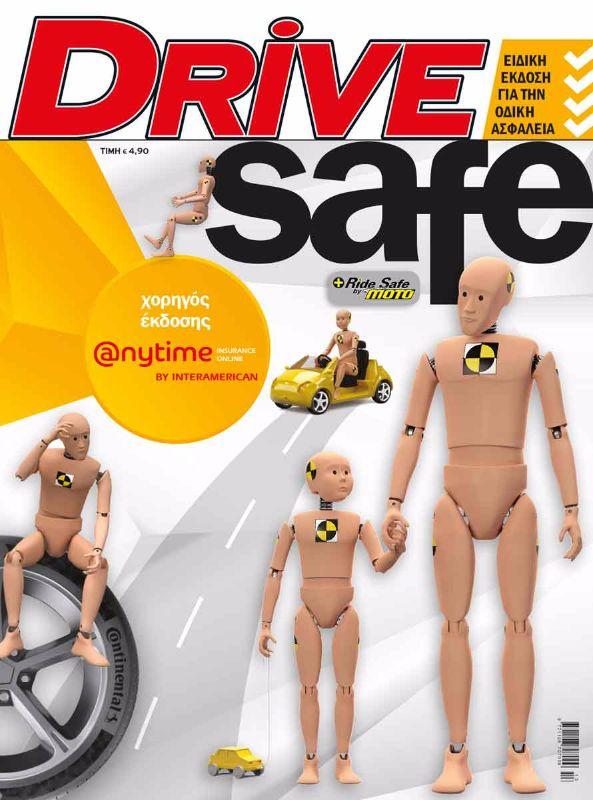 DRIVE-SAFE (2)