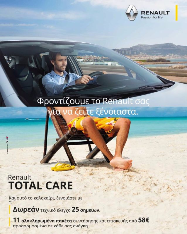 RENAULT-TOTAL-CARE (2)