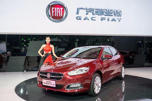 fca china buy (1)